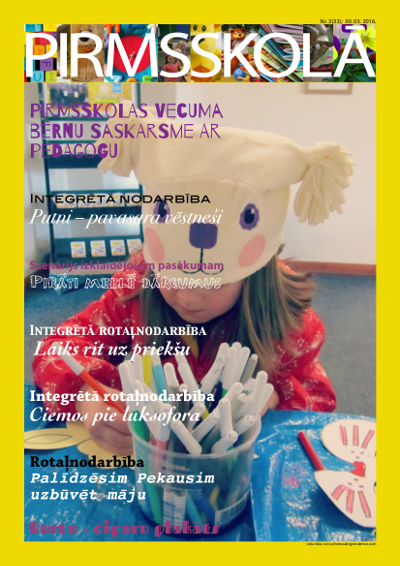 PIRMSSKOLA_Nr_3_2016.png
