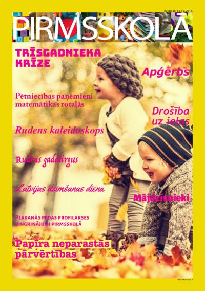 PIRMSSKOLA_Nr_8_2016.png