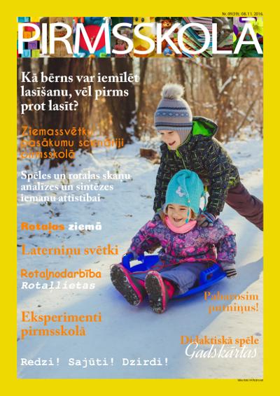 PIRMSSKOLA_Nr_9_2016.png