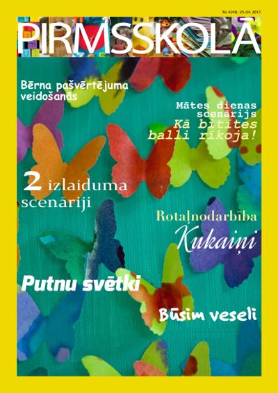 Pirmsskola_Nr_4_2017.png