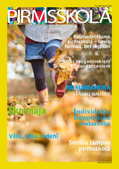 Pirmsskola_Nr_7_2018.png