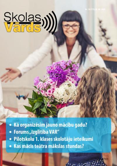 Skolas_Vards_Nr_10_2020.png