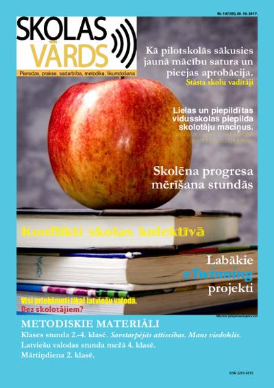 Skolas_Vards_Nr_14_2017.png