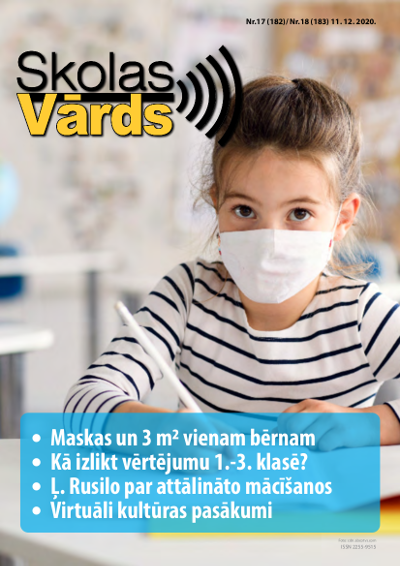 Skolas_Vards_Nr_17_18_2020.png