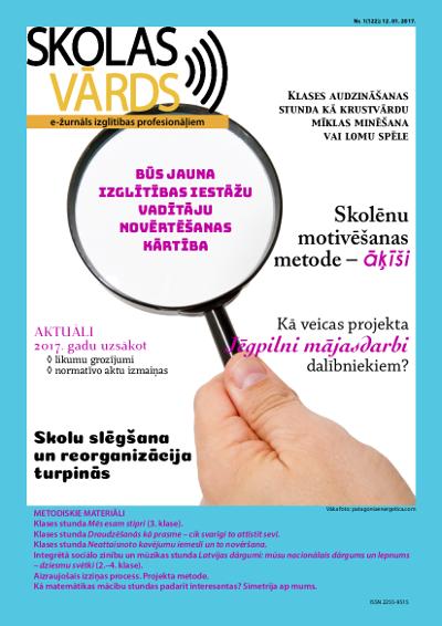 Skolas_Vards_Nr_1_2017.png