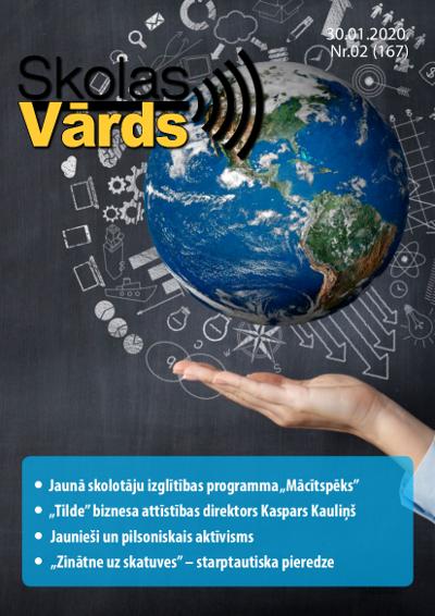 Skolas_Vards_Nr_2_2020.png