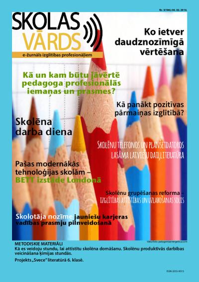 Skolas_Vards_Nr_3_2016.png
