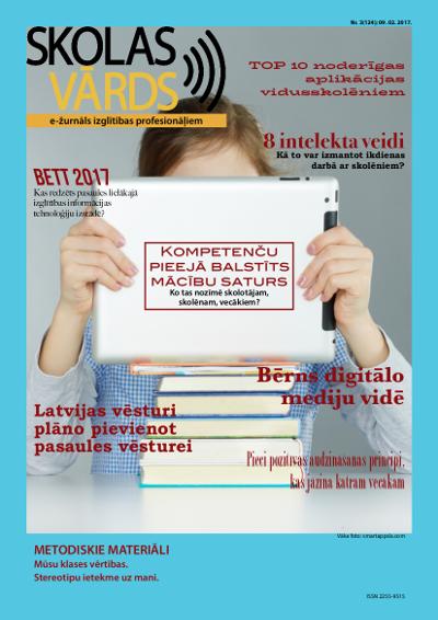Skolas_Vards_Nr_3_2017.png