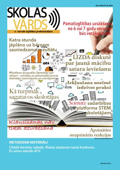 Skolas_Vards_Nr_4_2018.png
