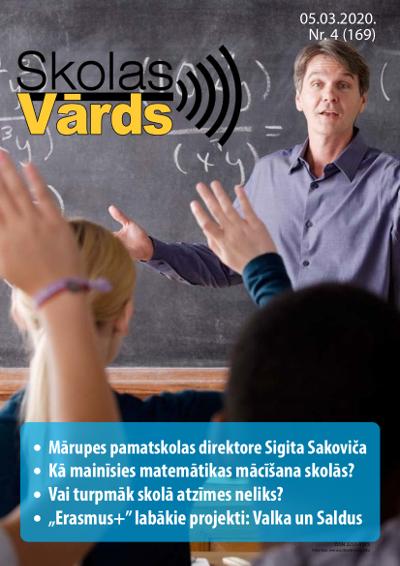 Skolas_Vards_Nr_4_2020.png