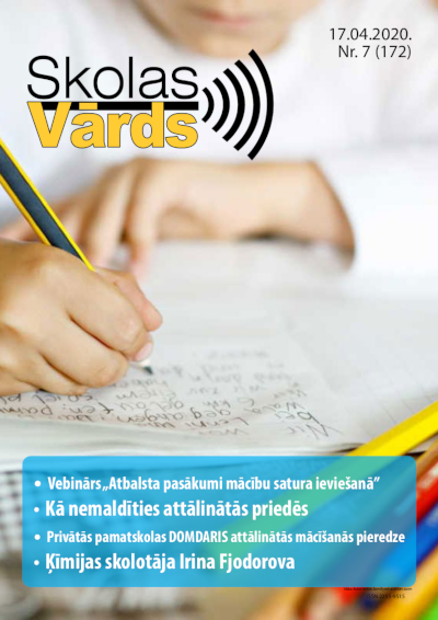 Skolas_Vards_Nr_7_2020.png