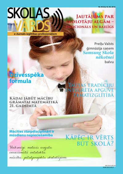 Skolas_Vards_Nr_9_2016.png