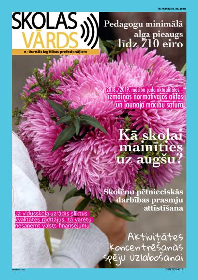Skolas_Vards_Nr_9_2018.png