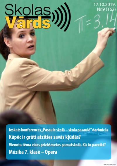 Skolas_Vards_Nr_9_2019.png