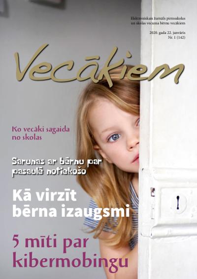 VEC-1-142.png