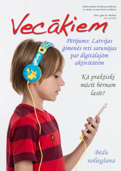 VEC-14-137.png