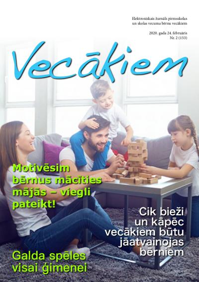 VEC-2-153.png