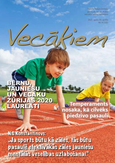 VEC-4-155.png