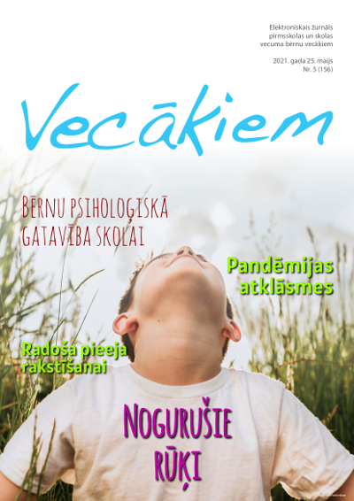 VEC-5-156.png